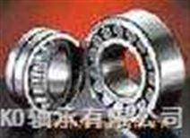 供应NKXR40  IKO滚针和推力圆柱滚子组合轴承