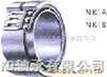 供应 NKXR50Z  IKO 滚针和推力圆柱滚子组合轴承