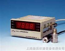 HY-103C型振动监测仪电话: