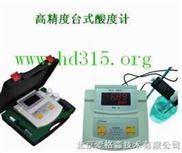 XB89PHS-25C-高精度台式酸度计/台式PH计