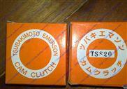 日本TSUBAKI单向轴承