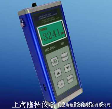 MC-2000A涂���y厚�x��: