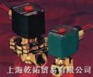ASCO防爆电磁阀型号:JKF8344G074-MO-120VDC,ASCO电磁阀