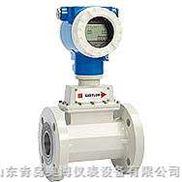 青岛奥博气体涡轮流量计/天然气流量计0532-84906132杜小姐