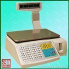 条码打印电子秤
