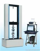 WE系列数显万能材料试验机(筑龙仪器)