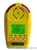 便携式甲醛气体检测仪0-100ppm 型号:ZH9-HCP-B