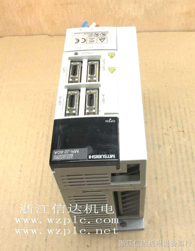 三菱伺服驱动器 mr-j2-60a