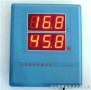 GZAS21-106/中国-大屏幕温湿度显示仪(空气温湿度计)