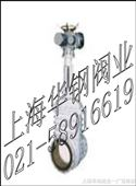 Z962TC-250/320 陶瓷闸阀