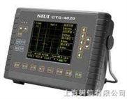 CTS-4020數字超聲探傷儀