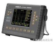 CTS-2020数字超声探伤仪