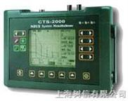 CTS-2000Plus笔记本式数字超声探伤仪