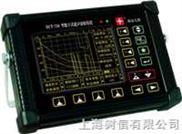 DUT-710便携式超声波探伤仪