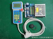 注塑机机械手控制器