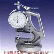 CH-1-ST测厚仪(薄膜专用) 电话:
