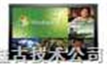 VGA六画面分割器