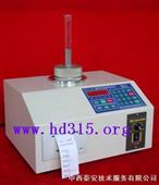 高精度过程校验仪型号:JM13-M146210