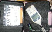 YA1-AR837-数字温湿度计
