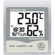 YA1- -数字温湿度计
