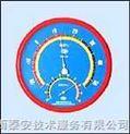 CRM69-WS2000/-指針式溫濕度計