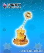 铜浮球阀厂家,铜浮球阀型号,铜浮球阀报价,铜浮球阀图片