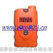M-RBBJ-T -便携式氢气检测仪