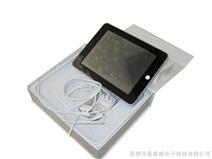 8寸2.2系统平板电脑MID在线编辑保存办公软件