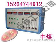 JZ-1矿用气体传感器检定装置