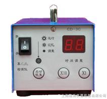 RT-2型苯气体采样器 电话: