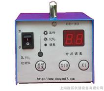 RT-3型氨气体采样器 电话: