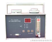 JWL-1A空气微生物采样器 电话: