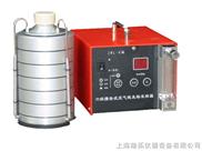JWL-6空气微生物采样器
