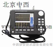 非金属超声波探伤仪