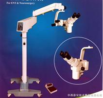 整形外科手术显微镜