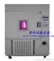 河南摸拟全阳光氙灯老化箱/郑州水冷氙灯老化试验设备