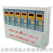 型号:HW8-KB2100+BS03-在线可燃气体检测仪 异丁烷 型号:HW8-KB2100+BS03