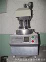 道瑞式耐磨试验机