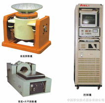 电动振动试验机