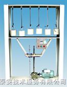 静态拉力试验机