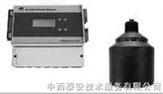 大量程分体型超声波物位变送器