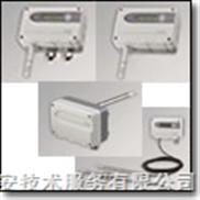 高精度工业温湿度露点变送器