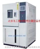 高低温检测试验设备