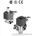 ASCO低功耗系列电磁阀:EF8320G176MO