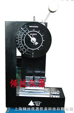 模板冲击试验机