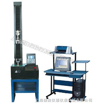 床上用品试验机、床上用品拉力试验机、生产床上用品试验机