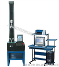 QJ210A床上用品试验机、床上用品拉力试验机、生产床上用品试验机