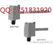 HY7903T4000 插入式露点温度传感器HTY79X3/HY79X3