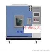 小型高低温湿热试验箱