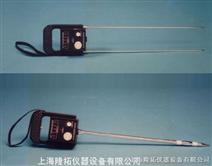 MT-3棉探湿报警器(灯光指示手提式) 电话: